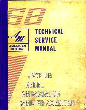 american motors service repair manual