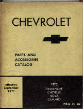 chevy car parts book numbers interchnge