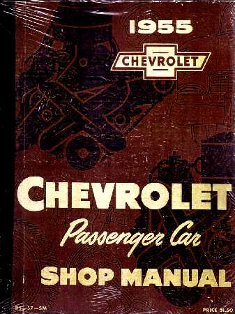 chevy car shop service repair manual