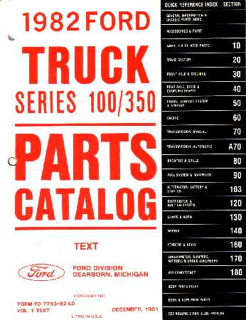 ford truck parts booknumbers interchange