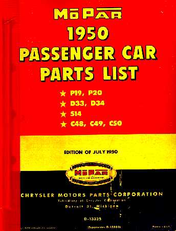 plymouth parts book numbers interchange