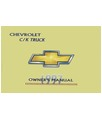 1997 CHEVROLET C/K PICKUP TRUCK Owners Manual [eb11464R]