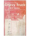 1988 CHEVROLET R,V SERIES TRUCK Owners Manual [eb11745R]