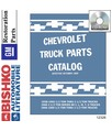 1938-1969 CHEVROLET 10-60 SERIES TRUCK, Body & Chassis, Text & Illustration Parts Book CD [eb12326N]