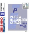 1985-1989 CHEVROLET P CHASSIS TRUCK Body & Chassis, Text & Illustration Parts Book CD [eb12412N]