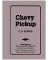 1988 CHEVROLET C/K PICKUP TRUCK Owners Manual