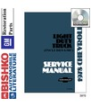 1978 CHEVROLET & GMC C/K 10-35 LIGHT DUTY, G & P SERIES Body, Chassis & Electrical Service Manual CD