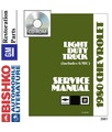 1980 CHEVROLET & GMC C/K 10-35 LIGHT DUTY, G & P SERIES Body, Chassis & Electrical Service Manual CD