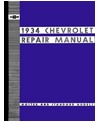 1934 CHEVROLET CAR & TRUCK Full Line Chassis & Electrical Service Manual