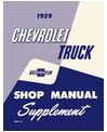 1959 CHEVROLET TRUCK Full Line Body, Chassis & Electrical Service Manual Supplement