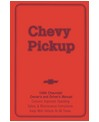 1986 CHEVROLET C/K PICKUP TRUCK Owners Manual