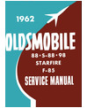 1962 OLDSMOBILE Full Line Body, Chassis & Electrical Service Manual Supplement