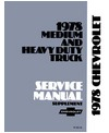 1978 CHEVROLET & GMC C/K 40-80 MEDIUM & HEAVY DUTY TRUCK Body, Chassis & Electrical Service Manual Supplement