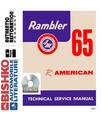 1965 AMC AMERICAN Body, Chassis & Electrical Service Manual CD