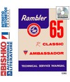 1965 AMC AMBASSADOR & CLASSIC Body, Chassis & Electrical Service Manual CD