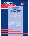 1992 CHEVROLET C/K 10-30 SERIES TRUCK Body, Chassis & Electrical Service Manual