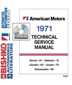 1971 AMC Full Line Body, Chassis & Electrical Service Manual CD