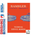 1961 AMC AMBASSADOR & CLASSIC Body, Chassis & Electrical Service Manual CD