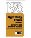 1978 CHEVROLET LIGHT DUTY TRUCK (Gasoline) Owners Manual