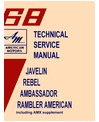 1968 AMC Full Line Body, Chassis & Electrical Service Manual w/AMX Supp