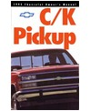 1992 CHEVROLET C/K PICKUP TRUCK Owners Manual