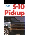 1992 CHEVROLET S-10 PICKUP Owners Manual