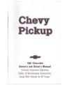 1982 CHEVROLET C/K PICKUP TRUCK Owners Manual