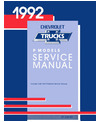1992 CHEVROLET P SERIES TRUCK Chassis & Electrical Service Manual