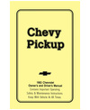 1983 CHEVROLET PICKUP TRUCK Owners Manual