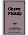 1984 CHEVROLET C/K PICKUP TRUCK Owners Manual