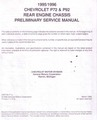 1995 CHEVROLET P SERIES TRUCK Chassis & Electrical Service Manual